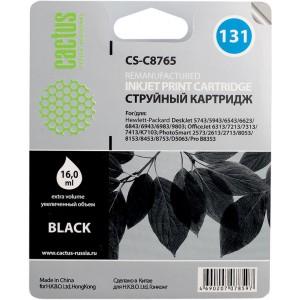 Картридж Cactus CS-C8765 №131