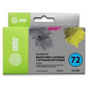 Картридж Cactus CS-C9373