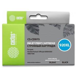 Картридж Cactus CS-CD975 №920XL