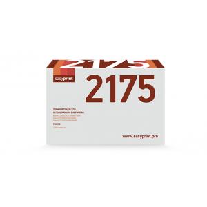 Драм-картридж EasyPrint DB-2175