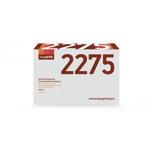 Драм-картридж EasyPrint DB-2275