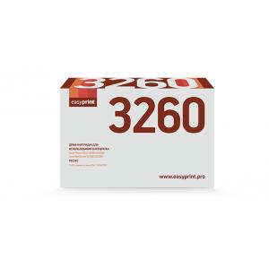 Драм-картридж EasyPrint DX-3260