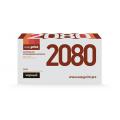 Картридж EasyPrint LB-2080