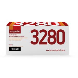 Картридж EasyPrint LB-3280