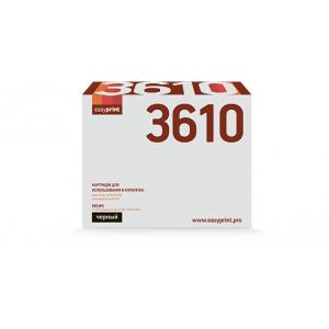 Тонер-картридж EasyPrint LX-3610