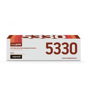 Тонер-картридж EasyPrint LX-5330