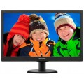 "Монитор Philips 203V5LSB26 (10/62), 19.5"", черный"