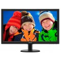 "Монитор 27"" Philips 273V5LHSB (00/01), черный"