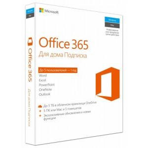 Офисное приложение Microsoft Office 365 Home BOX (6GQ-00738)