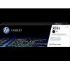 Картридж HP CF540X